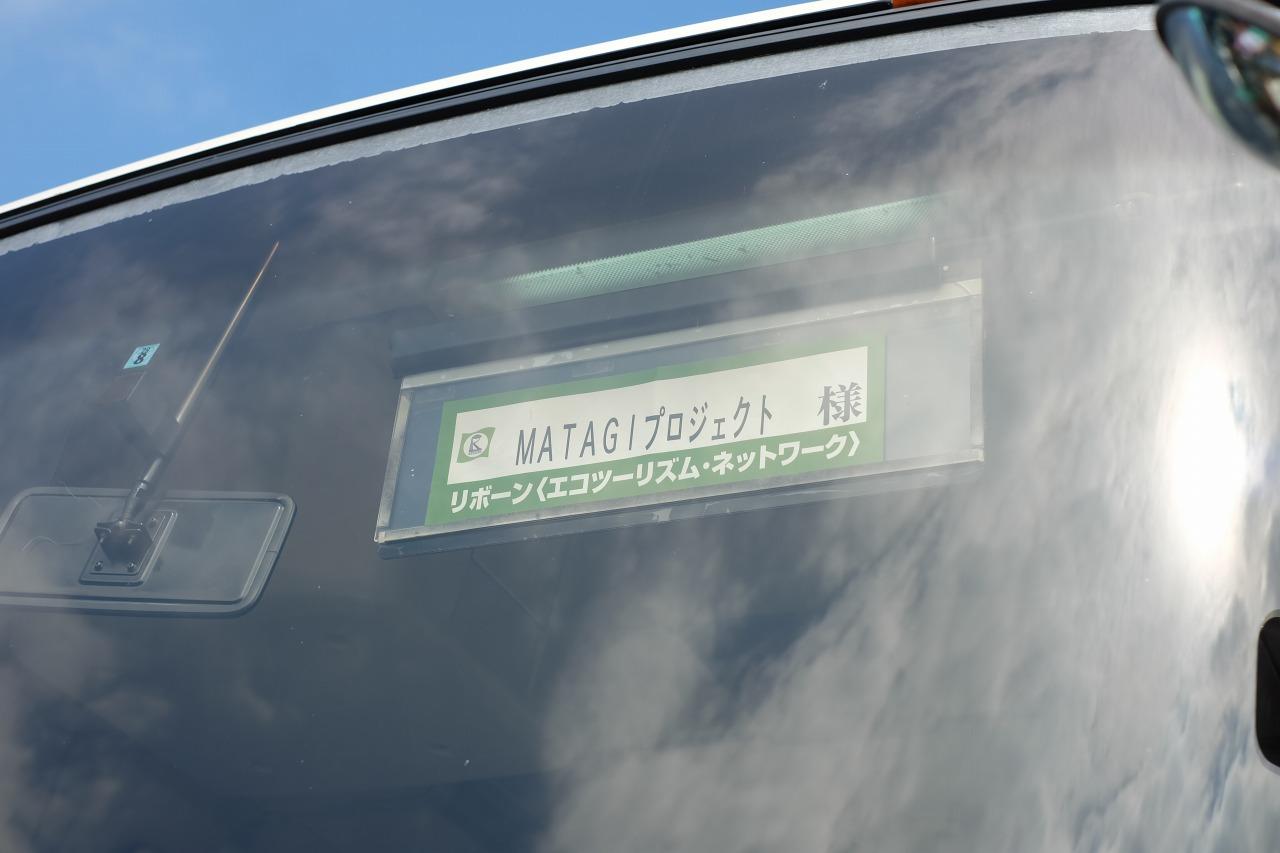 s-DSCF9894.jpg